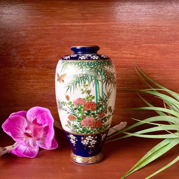 VTG Japanese Satsuma Vase